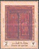 [Traditional Wooden Doors, Typ ABW]
