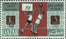 [Pan-Arab Games, Cairo 1965 - Previous Issues Surcharged, type AC1]