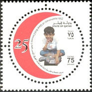 [The 25th Anniversary of Red Crescent in Qatar, Typ ACU]