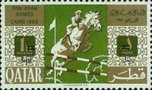 [Pan-Arab Games, Cairo 1965 - Previous Issues Surcharged, type AD1]