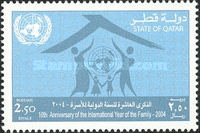 [The 10th Anniversary of the International Year of the Family, type ADG]