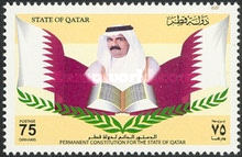 [Permanent Constitution for the State of Qatar, Typ ADI]