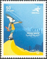 [The 15th Asian Games, Doha 2006 - Official Mascot Launch, type ADU]
