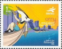 [The 15th Asian Games, Doha 2006 - Official Mascot Launch, type ADV]