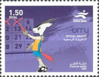 [The 15th Asian Games, Doha 2006 - Official Mascot Launch, Typ ADW]