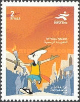 [The 15th Asian Games, Doha 2006 - Official Mascot Launch, Typ ADX]