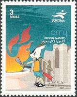 [The 15th Asian Games, Doha 2006 - Official Mascot Launch, type ADY]