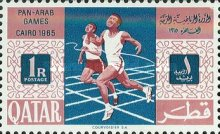 [Pan-Arab Games, Cairo 1965, Typ AE]