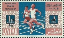 [Pan-Arab Games, Cairo 1965 - Previous Issues Surcharged, type AE1]