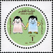 [The 11th Stamp Exhibition of Countries of the Gulf Cooperation Council, type AEZ]