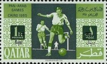[Pan-Arab Games, Cairo 1965 - Previous Issues Surcharged, type AF1]