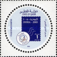 [The 11th Stamp Exhibition of Countries of the Gulf Cooperation Council, type AFA]