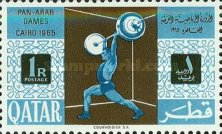 [Pan-Arab Games, Cairo 1965, Typ AG]