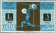 [Pan-Arab Games, Cairo 1965 - Previous Issues Surcharged, type AG1]
