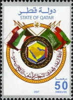 [The 28th Session of the Supreme Council of GCC - Doha, Typ AGB]