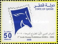 [Arab Stamp Exhibition DOHA 2008, type AGN]