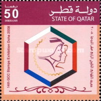 [The 14th GCC Stamp Exhibition - Doha, type AHC]