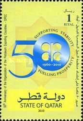 [The 50th Anniversary of OPEC - Organization of Petroleum Exporting Countries, type AIF]