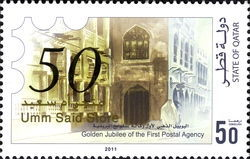 [The 50th Anniversary of the First Postal Agency, Typ AIW]