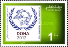 [The 25th Universal Postal Congress, Doha 2012, type AIX]