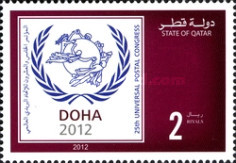 [The 25th U.P.U. Congress - Doha. Personalized Stamp, Typ AJK]