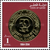 [The 50th Anniversary of Qatar Insurance Company, Typ ANK]