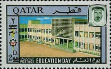 [Education Day Issue Surcharged, type BK2]
