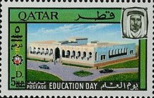 [Education Day Issue Surcharged, type BM2]