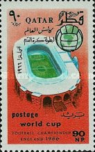 [Football World Cup - England, Typ BX]