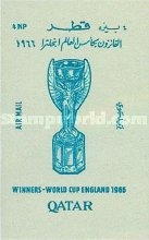 [Airmail - Football World Cup - England, Typ BY3]