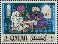[The 10th Anniversary of Postage Stamps in Qatar 1967, type CT]