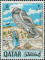 [The 10th Anniversary of Postage Stamps in Qatar 1967, type CU]