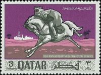 [The 10th Anniversary of Postage Stamps in Qatar 1967, type CV]