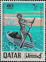 [The 10th Anniversary of Postage Stamps in Qatar 1967, type CW]