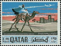 [The 10th Anniversary of Postage Stamps in Qatar 1967, type CX]