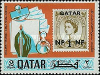 [The 10th Anniversary of Postage Stamps in Qatar 1967, type CY]