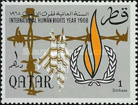 [The 20th Anniversary of Declaration of Human Rights by the United Nations, type CZ]
