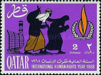 [The 20th Anniversary of Declaration of Human Rights by the United Nations, Typ DA]