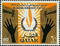[The 20th Anniversary of Declaration of Human Rights by the United Nations, Typ DC]