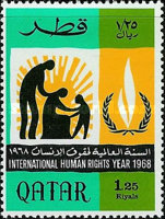 [The 20th Anniversary of Declaration of Human Rights by the United Nations, type DD]