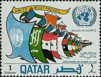 [United Nations Day, type EA]