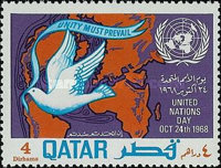 [United Nations Day, type EB]