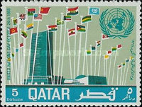[United Nations Day, type EC]
