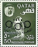 [Arab Olympic Committee Issue of 1964 Surcharged, type F7]