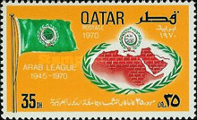 [The 25th Anniversary of Arab League, type FQ]