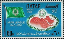 [The 25th Anniversary of Arab League, type FQ1]