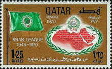 [The 25th Anniversary of Arab League, type FQ2]