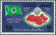 [The 25th Anniversary of Arab League, type FQ3]