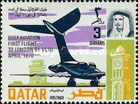 [The 1st Gulf Aviation Vickers VC-10 Flight, Doha to London, type FT]