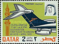 [The 1st Gulf Aviation Vickers VC-10 Flight, Doha to London, Typ FW]